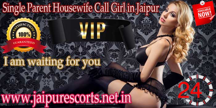 Single Parent Housewife Escorts